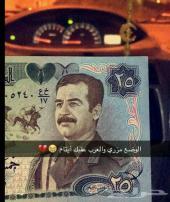 عملة عهد صدام حسين سويسريه اصليه فئة 25 دينار