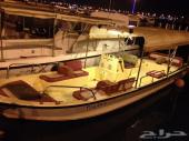 قارب ( بوت ) للبيع في الرايس