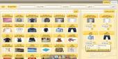 برنامج مغاسل الملابس الإليكتروني