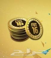 لبيع الكوينز لجميع الاجهزة فيفا 16 - 15 - 14