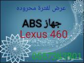 أجهزةABS Lexus