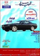 2009دودج شالنجر HIMI RT