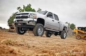 للبيع  2500hd lift kit rough country 6in