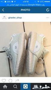 احذيه ييزي yeezy shoes from adidas