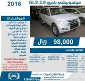 ميتسوبيشى باجيرو 3.8 GLS  -AT - جلد (خليجي) موديل 2016 الأن ب(98.000) ريال Alfalahcars.sa