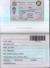 سائق حافظ القران للاستقدام من الهند
