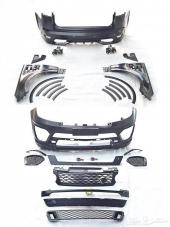 Range Rover Sport SVR Body Kit 2014-2016