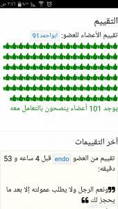 حجز طيران الخطوط السعودية  الرحلات المغلقة أبو أحمد 0501402688