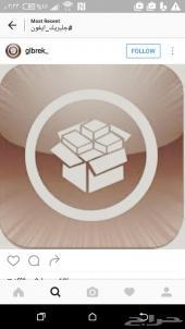 تركيب جلبريك آصدار 9.1