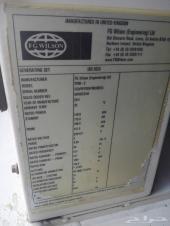 مولد كهرباء بركنز موديل 2011