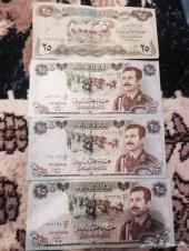 اربع عملات عراقيه صدام حسين اصليه 25 دينار