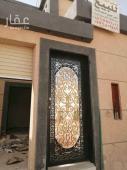 فيلا للبيع في حي الجنادرية في الرياض