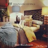 مجموعة ظهر سرير بتصاميم راقية واسعار رائعة