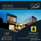 للبيع عمارة تجارية الحي الموسى غرب الرياض