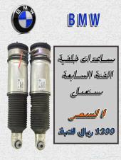 مساعدات  2008 BMW خلفية