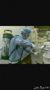 شركة مكافحة حشرات بالرياض0551007541 رش مبيدات