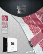 شماغك للعيد من عندنا _ تسليم يدا بيد في _ جدة ومكة والمدينة والرياض