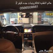 شاشه فورد تورس اندرويد تركب على امريكي-سعودي