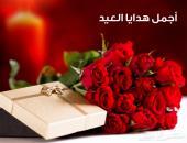 ساعات نسائية جميلة جدا (هدايا للعيد)