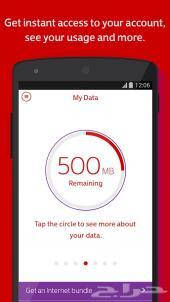 Virgin 500MB مجانا