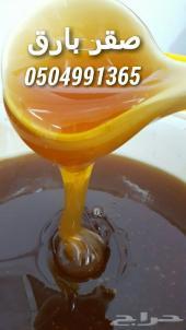 العسل المجرى وطلح حائل والسمر والسدر الجبلي