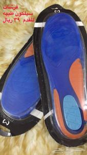 احذية ميلانو اصلية