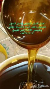 عسل السدره وعسل سمره وعسل المتزوجين