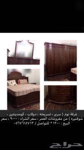 اثاث غرفة نوم للبيع