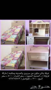 اثاث غرفة نوم بناتي للبيع