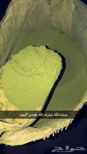 حناء منطقة المدينه المنوره