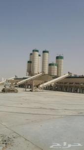 محطات الخرسانة الجاهزة مصنع الرويس