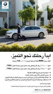 BMW 740Li Sedan  - BMW 730Li Sedan