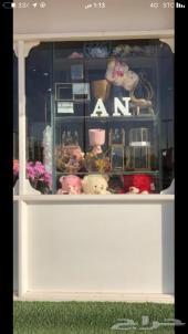 محل لبيع الورد والهدايا