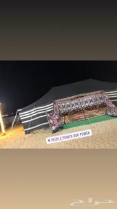 مخيم الدانه للايجار
