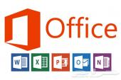 اوفيسOffice 365 pro plus ب18 ريال
