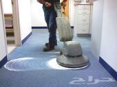 شركة تنظيف شقق فلل عمائر خزانات مكافحة حشرات