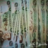 عملة عراقية 25 دينار