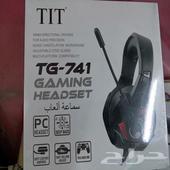 سماعة TIT TG-741 عرض فترة محدوة