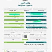 رخص البناء في مخططات العرفاء