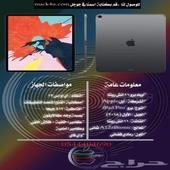 آيباد 11 انش 2018 جديد 512 iPad 11 inch