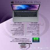 ماك بوك برو تتش بار 13 MacBook Pro