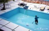 شركة تنظيف منازل ومكافحة حشرات بابها وجازان