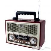 راديو قديم حراج