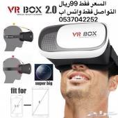 بجده-حصريا اقوي عروض رمضان فواحة السياره ب40-نظارة 3D VR box ب99-القلم القارئ للقران ب180ريال