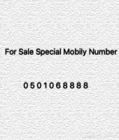 للبيع رقم موبايلي مميز محول من STC