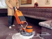 شركة نظافة بالرياض والخرج0547851766