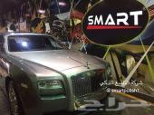 شركة سمارت SMART الحلول لسيارات رولز رويس2016