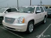يوكن 2012 لؤلؤي ذهبي2011 أبيض طويل (3سيارات)