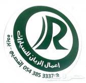 لاندكروز 8 سلندر سعودي 2013