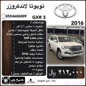 تويوتا لاندكروزر GX.R 3 سعودي . اصفار .2016